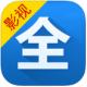 影视大全ipad版下载v1.8.4