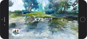 诛仙手游 v2.83.2 公测版下载 截图