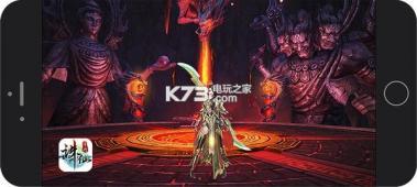 诛仙手游 v2.11.0 公测版下载