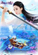 御剑情缘 v1.8.4 官方下载