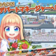 百货商店经理人ios官网下载v1.0.27