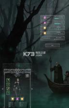地下城堡2黑暗觉醒 v1.5.4 ios苹果版下载