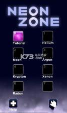 眩光空间 v2.3 苹果版下载 截图