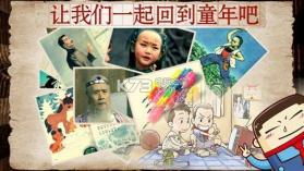 中国好学霸 v2.3 下载 截图
