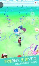 PokemonTools v1.0 ios官网下载 截图