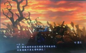 胧村正 汉化版下载 截图