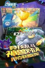 口袋妖怪蓝宝石 汉化版下载 截图
