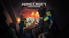 我的世界Minecraft v0.15.7.2 中文版下载 截图