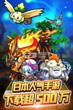 波可龙迷宫手游 v3.2.0 九游版下载
