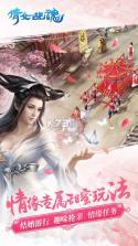 倩女幽魂手游 v1.3.1 百度版下载