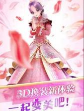 甜甜萌物语 v1.20.0 官网下载