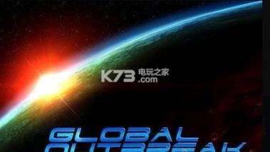 全球疫情 v1.3.0 官网下载