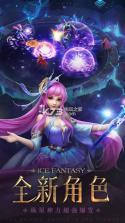 幻城手游 九游版下载 截图