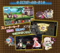 三极姫Defeence v2.0.1 下载