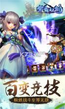 紫青双剑 v1.1.2 九游版下载 截图