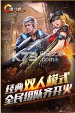 魂斗罗归来手游 v1.8.40.9773 下载
