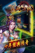血战沙城 v1.7.2 官网下载