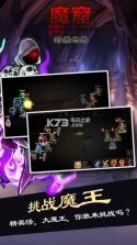 魔窟无尽的地下城暗黑世界 v1.04 安卓版下载