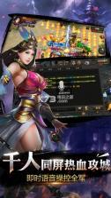 宝刀屠龙手游 v1.4.4 官网下载