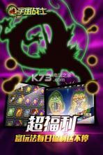 超宇宙战士 v1.30.00 九游版下载