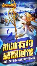 小冰冰传奇 v5.0.067 益玩版下载