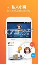 腾讯手游宝 v4.3.3 电脑版下载 截图