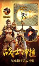 皇途霸业 v1.1.4 草花版下载