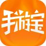 腾讯手游宝 v6.9.7 手机版下载
