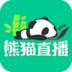 熊猫直播官网下载【支持连麦+gif表情】v3.2.0.5371