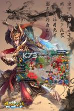 九仙传奇 v1.1 九游版下载