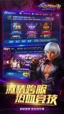 拳皇98终极之战OL v4.6 下载