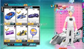 QQ飞车手机版 v1.9.0.12492 游戏下载 截图