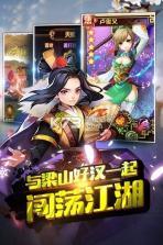 暴走水浒手游 v1.8.0 九游版下载