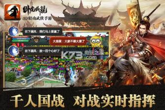卧虎藏龙 v1.1.15 九游版下载