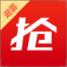 半神微信抢红包 v1.4.3 免授权码下载