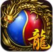 九州屠龙手机版下载v1.1.1