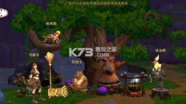 黑暗之魂手游 v3.0.0 九游版下载