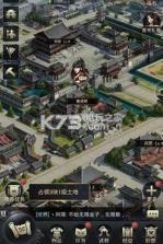 三国群英传霸王之业 v1.9.1 官网下载