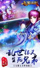 秦国崛起ol v1.1.0 九游版下载
