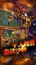 猎艳屠龙 v2.0.1 官网下载