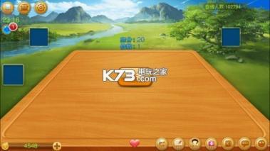 农民斗地主 v1.1 UC版下载