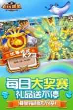 电玩捕鱼 v4.0 九游版下载