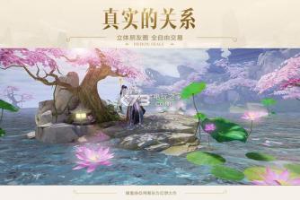 镇魔曲 v1.1.3 官网下载