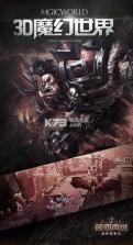 兽血再燃 v1.2.1 九游版下载