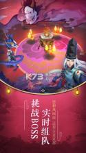 阴阳师 v1.0.46 官方下载 截图