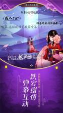 阴阳师 v1.0.29 官网下载