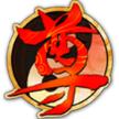 神尊ol阿里版下载v1.2.73