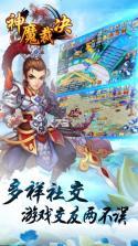 神魔裁决 v1.0 手游官网下载