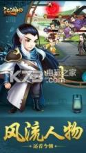 真江湖hd v2.19 九游版下载