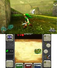 citra3ds模拟器 苹果版下载 截图